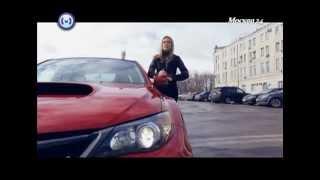 Тест-драйв Subaru Impreza WRX 2010