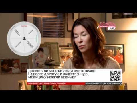 Ольга Слуцкер: В моей клинике аборты делать не будут