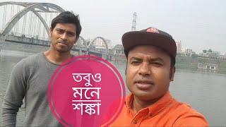 শঙ্কিত নাকি শঙ্কামুক্ত ক্রিকেটাররা, লাহোরে নিরাপত্তা জোরদার | Bangladesh-Pakistan T-20 Series |