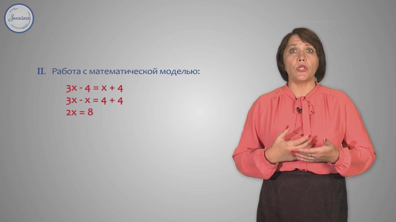 Решение задач за 6 класс ответы решение задач по равноускоренному движению физика задачи