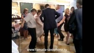 Тамада - саксофонист. Ведущий поёт, играет на саксе, зажигает на свадьбе.