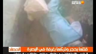 البصرة   منتسب بالاستخبارات يختطف ويغتصب طفلة بعمر 4 سنوات          7   9   2012