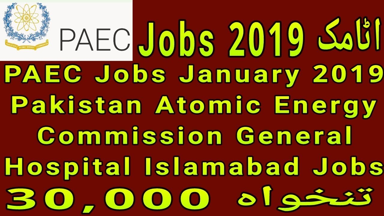 Atomic jobs 2019 l PAEC Jobs January 2019 Pakistan Atomic Energy Commission