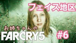 しすたーずちゃんねる姉の(Mayu)です!ゆるくゲーム実況をやっておりま...