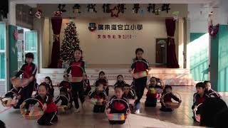 Publication Date: 2019-10-18 | Video Title: 18-19 年度聖誕聯歡會 Part 1