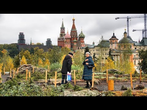 Moscow / Zaryadye Park Autumn 2017 Зарядье парк