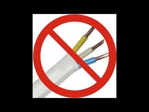 Запрет на использование провода марок ПУНП и ПБПП