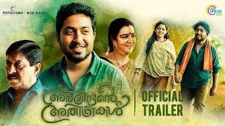 Aravindante Athidhikal - Trailer