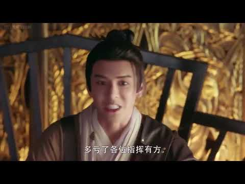 Download Heavenly Sword and Dragon Slaying Sabre 2019. ep41 Eng subs.