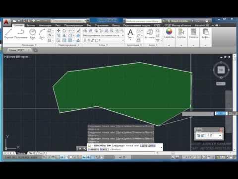 Как посчитать площадь объекта в AutoCAD?