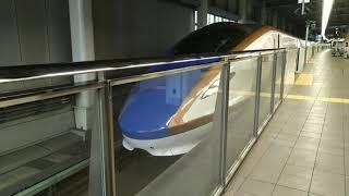 北陸新幹線W7系W8編成 はくたか570号 東京行き 金沢発車