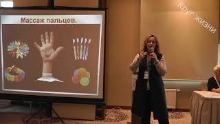 Елена Касаткина «Технологии предупреждения нарушений голоса при профессиональных нагрузках»