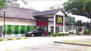 【冠状病毒19】本地麦当劳今天起停业 至5月4日
