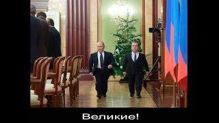 Вместо увеличения ВВП в 2 раза , Путин подрос на 5 см