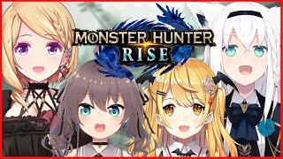 【 MONSTER HUNTER RISE 】3年も一緒なら息ピッタリだよね!【ホロライブ/夏色まつり】