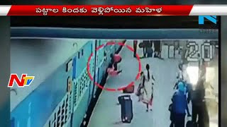 Shocking CCTV Footage: Woman Crushed to death under Train at Borivali Railway Station