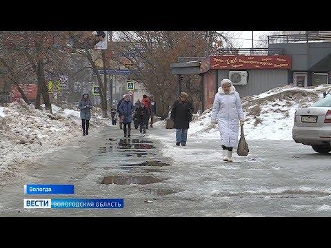 Грязные лужи и снежная каша: резкое потепление застало вологжан врасплох