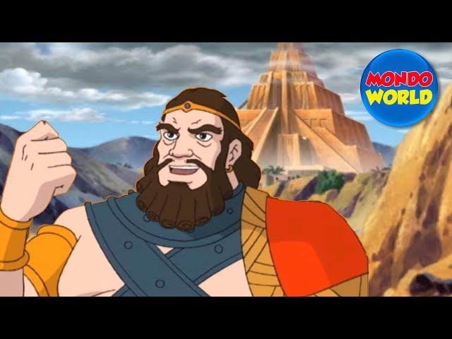 LA TOUR DE BABEL dessin anime | Ancien Testament | La Bible pour les enfants | VF