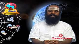 Raasi palan 10-10-2015 | Maalaimalar Rasipalan Today 10th October 2015 today Astrology 10.10.15