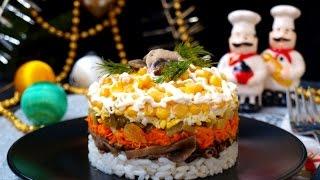 Слоёный салат с рисом, грибами и кукурузой