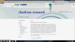Как пользоваться LinkReader .avi(Видео сделано на буксе Web-ip, всем зарегистрировавшимся от меня ссылка на программу и огромная коллекция..., 2012-02-19T13:03:29.000Z)