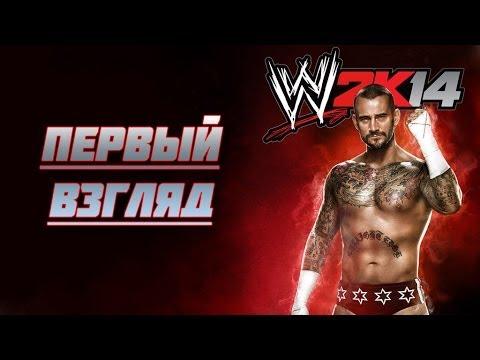 Raw WWE на русском Roman Reings vs Rusev 18.01 2016