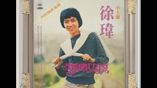 Liu Wen Zheng
