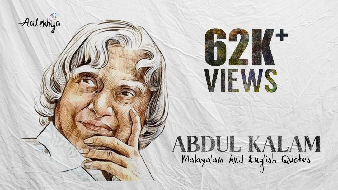 Abdul Kalam Quotes For Teachers Part 51 Youtube