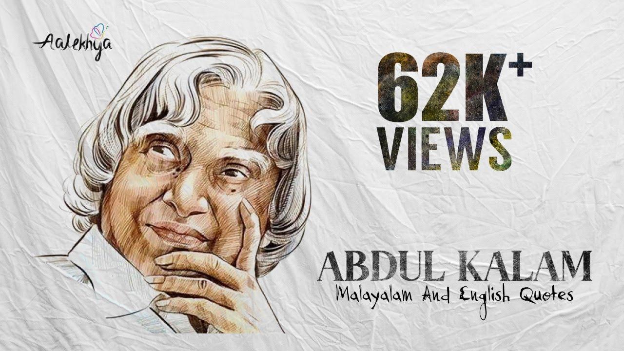 Abdul Kalam Quotes For Teachers Part 51 Youtube