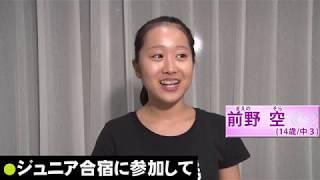 フジテレビ スケート総合サイト「フジスケ」より<2018年8月6日に公開>...