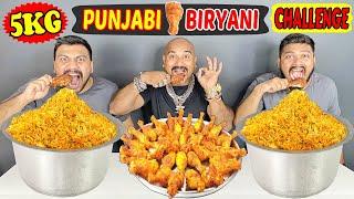5KG PUNJABI CHICKEN BIRYANI EATING CHALLENGE | MASSIVE PUNJABI BIRYANI EATING COMPETITION (Ep-307)