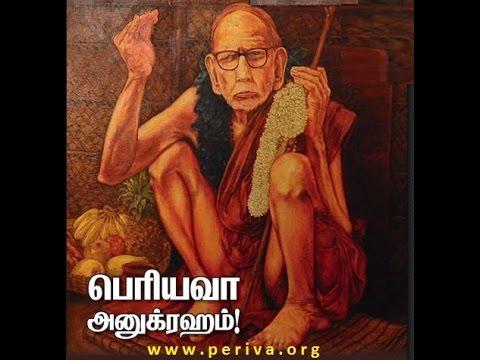 Dr Padma Subrahmanyam talks about Sri Maha Periva