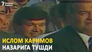 Мирзиëевнинг президентликка йўли