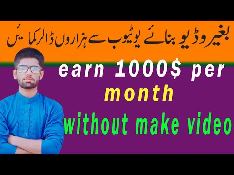 Make $1000 Per Month On Youtube Without Making Videos 2020   Jb Tech Point