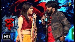Rashmi Funny Task | Dhee 10 | 2nd August 2017| ETV Telugu
