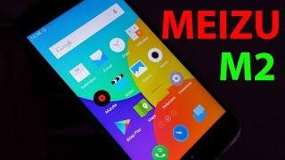 Meizu M2 - REVIEW - Menu, Software, Task Manager (Flyme OS 4.5.3 O)