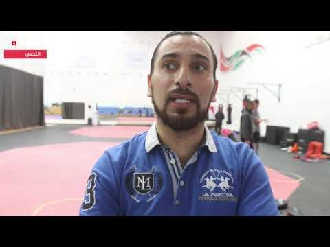 """""""التايكواندو"""" منجم الذهب والإنجازات وصانعة أبطال المستقبل للرياضة الأردنية  - نشر قبل 23 ساعة"""