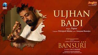 Uljhan Badi (Bansuri) Papon Mp3 Song Download