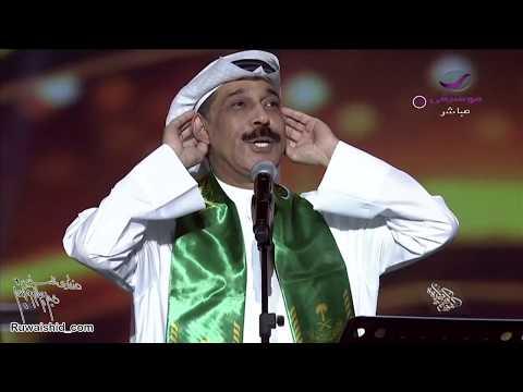 عبدالله الرويشد - تعال