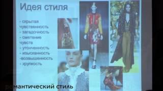 урок по стилистике -Школа Натальи Туркенич .Драма.