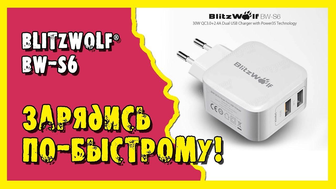 Купить внешняя акб gerffins g600 6000 мач (белый) в москве по выгодной цене 1 499. – в интернет-магазине евросеть. Также вы можете заказать.