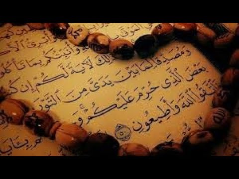 surah-al-baqarah-full-arabic-quick-recitation-most-beautiful-voice-[islami-channel]