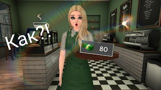 AVAKIN LIFE: HOW TO GET FREE AVACOINS NO SURVEYS OR REAL MONEY
