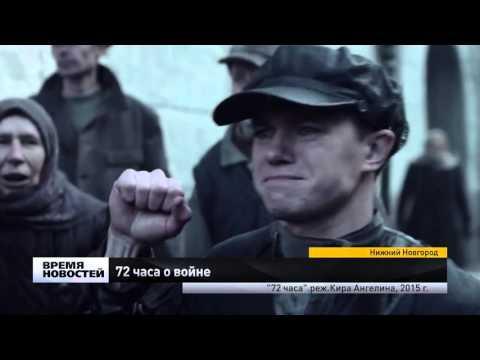 Новые Фильмы про войну. Смотреть русские фильмы про войну 1941 1945. Топ 10 лучших. Список фильмов.