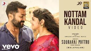 Soorarai Pottru (Malayalam) - Nottam Kandal | Suriya | G.V. Prakash Kumar | Sudha Kongara
