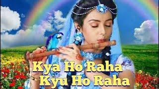RadhaKrishn - Kya Ho Raha Kyu Ho Raha (Female Version Of Tum Prem Ho)