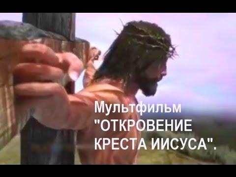 мультфильм Рождение Христа