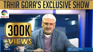 Modi Trump Conversation over Imran Khan\'s Reckless Tweets - Tahir Gora\'s Commentary @TAGTV