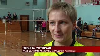 Новости спорта 18.03.2020