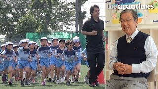 The Japan Times had a chance to visit Buddy Sports kindergarten in ...